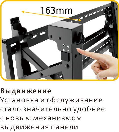 Кронштейн Digis DSM-P0381 черный для видеостен 55