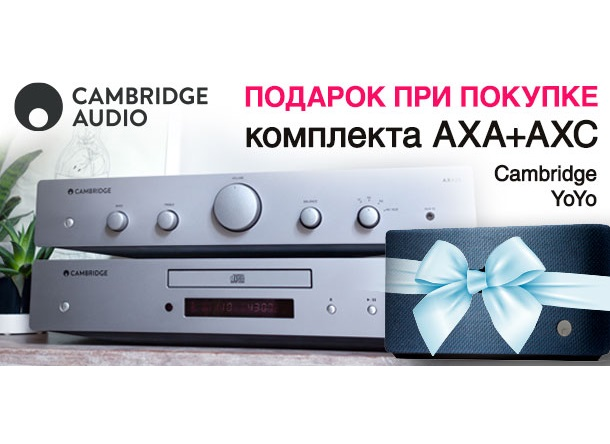 cambrige-600x300-1-2.jpg